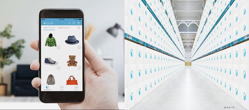 【クラウド型収納サービス】集荷や管理、取り出しはアプリで! 長谷工Gのマンションに提供