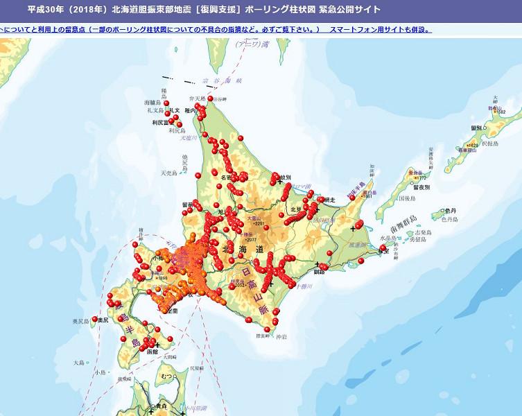 北海道胆振東部地震】道内のボー...