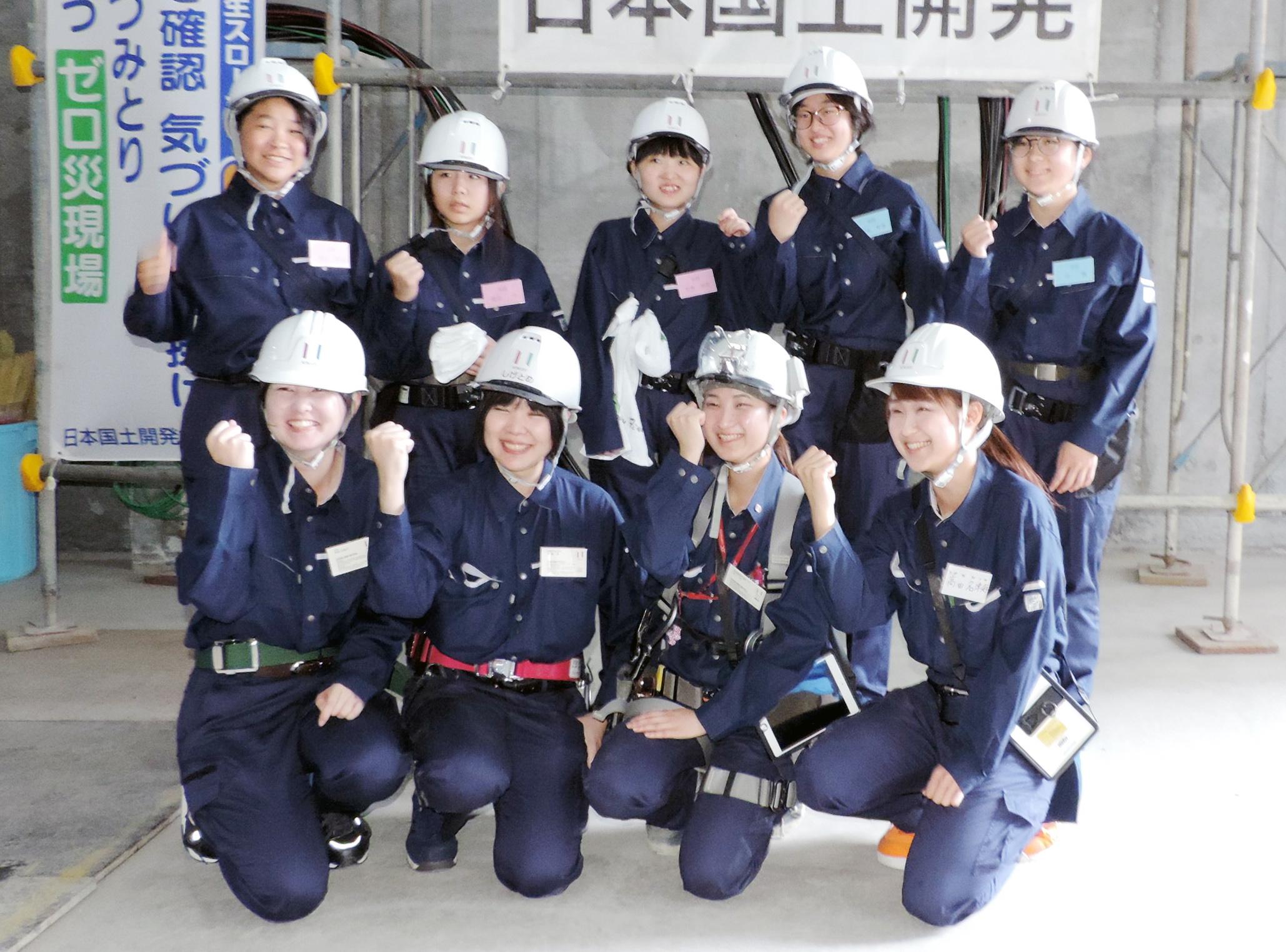 日本 国土 開発