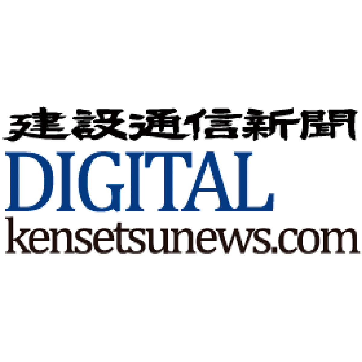 6月3日、8日まで受付/登別雪氷対策施設など/NEXCO北海道